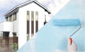 外壁塗装・屋根塗装無料相談会